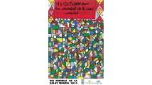 """Concurs de dibuix en commemoració del Dia Mundial de la Salut Mental """"Obrint ments, tancant estigmes""""."""